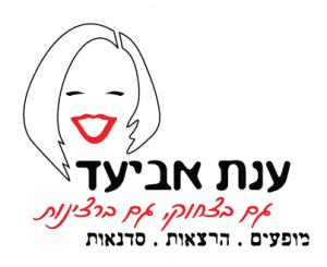 לוגו ענת אביעד
